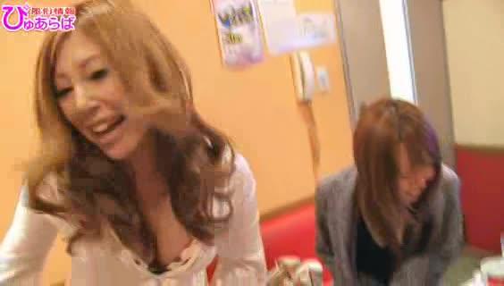【FC2動画】超過激!カラオケ屋さんで・・・あイッちゃう!